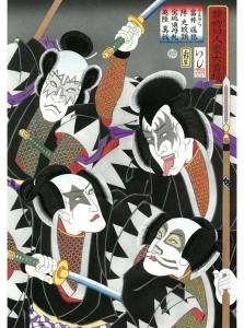 KISS-Ukiyoe1b-446x600