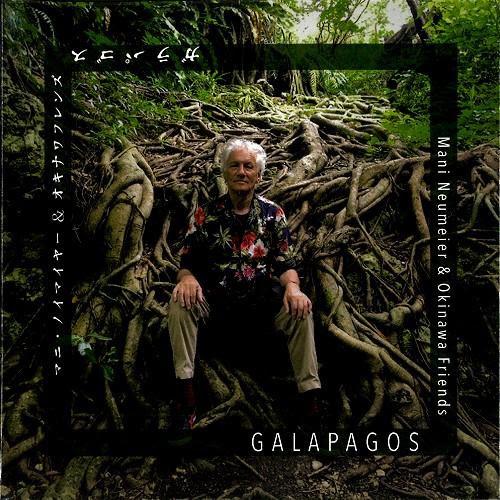 Guru Guru Legend Mani Neumeier & Okinawa Friends Release GALAPAGOS